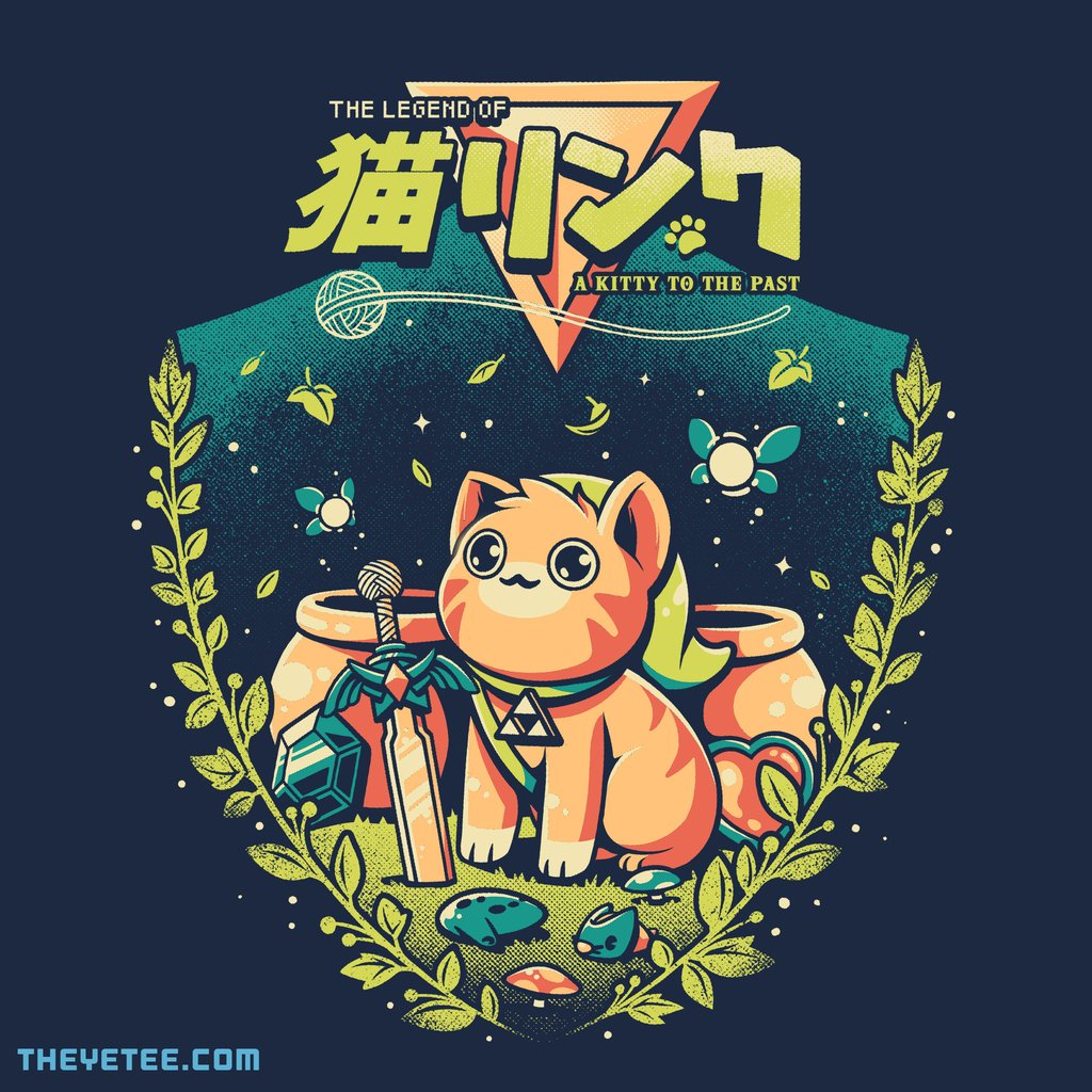 The Yetee: A Kitty to the past by ilustrata