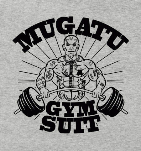 BustedTees: Mugatu Gym Suit