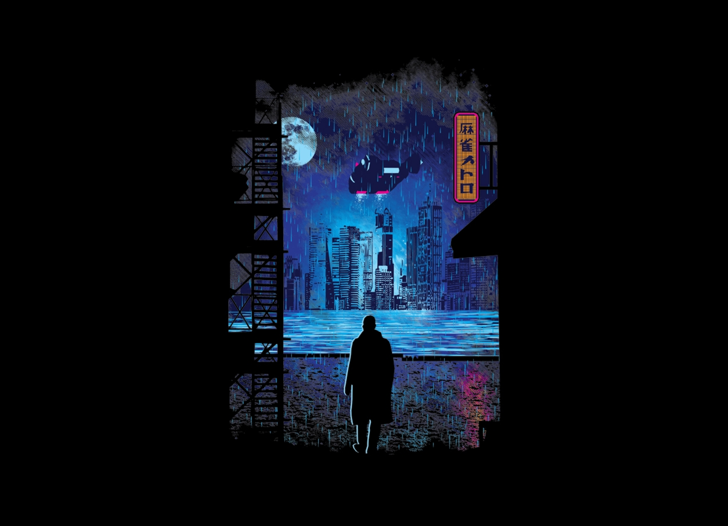 Threadless: 2049