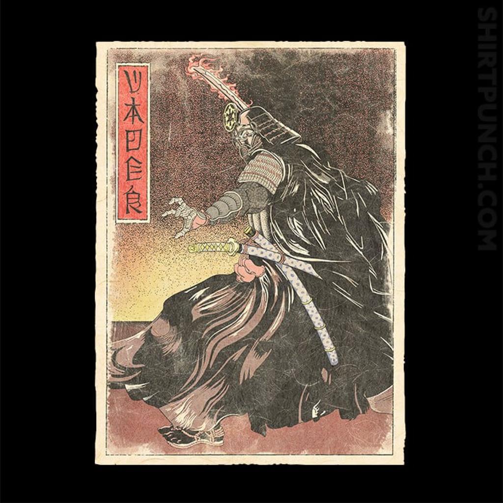 ShirtPunch: Darth Vader