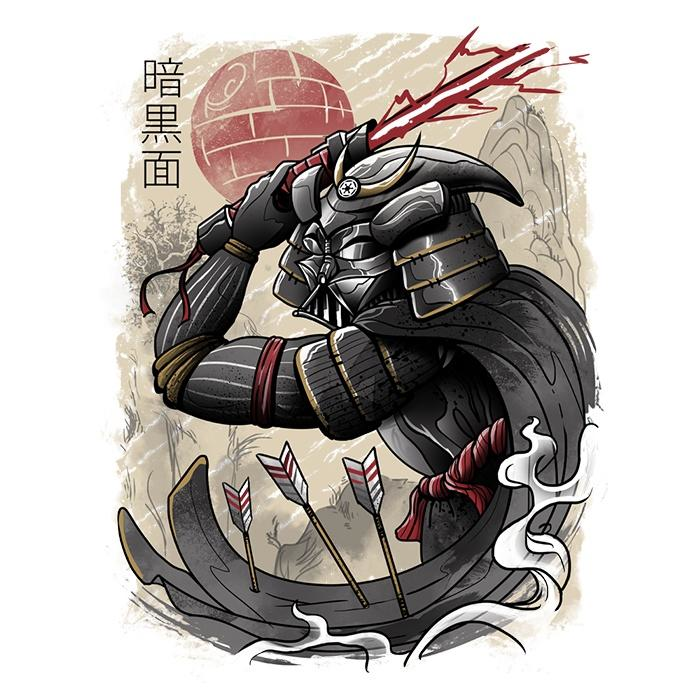 Once Upon a Tee: Dark Samurai