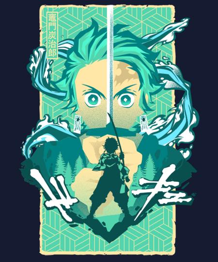 Qwertee: Water Breathing Sword