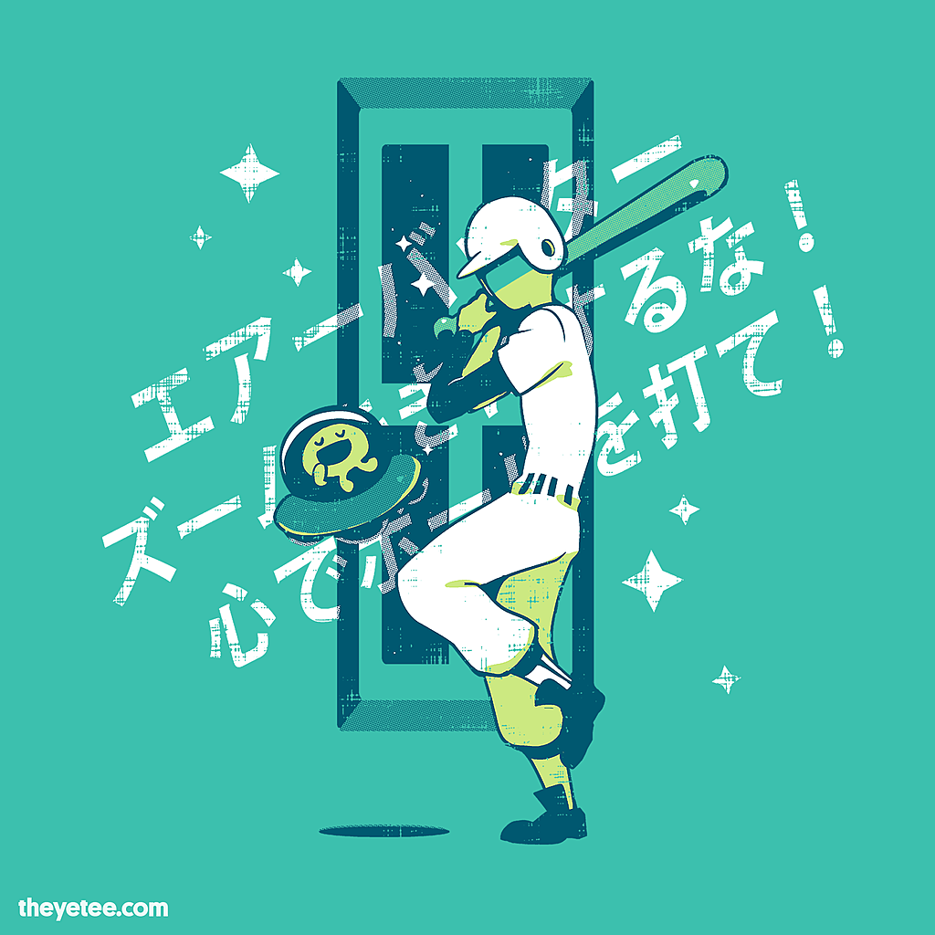 The Yetee: Good Sport