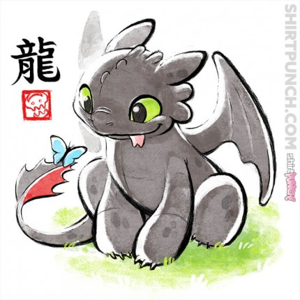 ShirtPunch: Toothless Ink