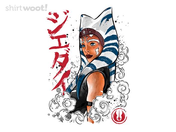 Woot!: The Padawan Master