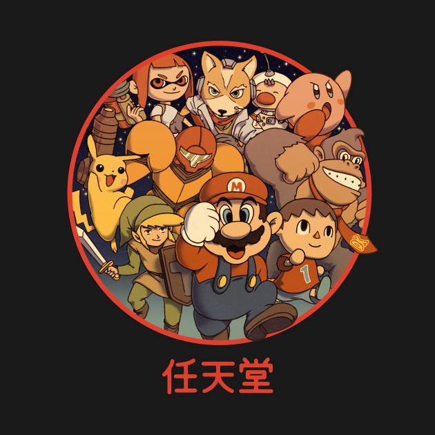 TeePublic: Retro Game gang II