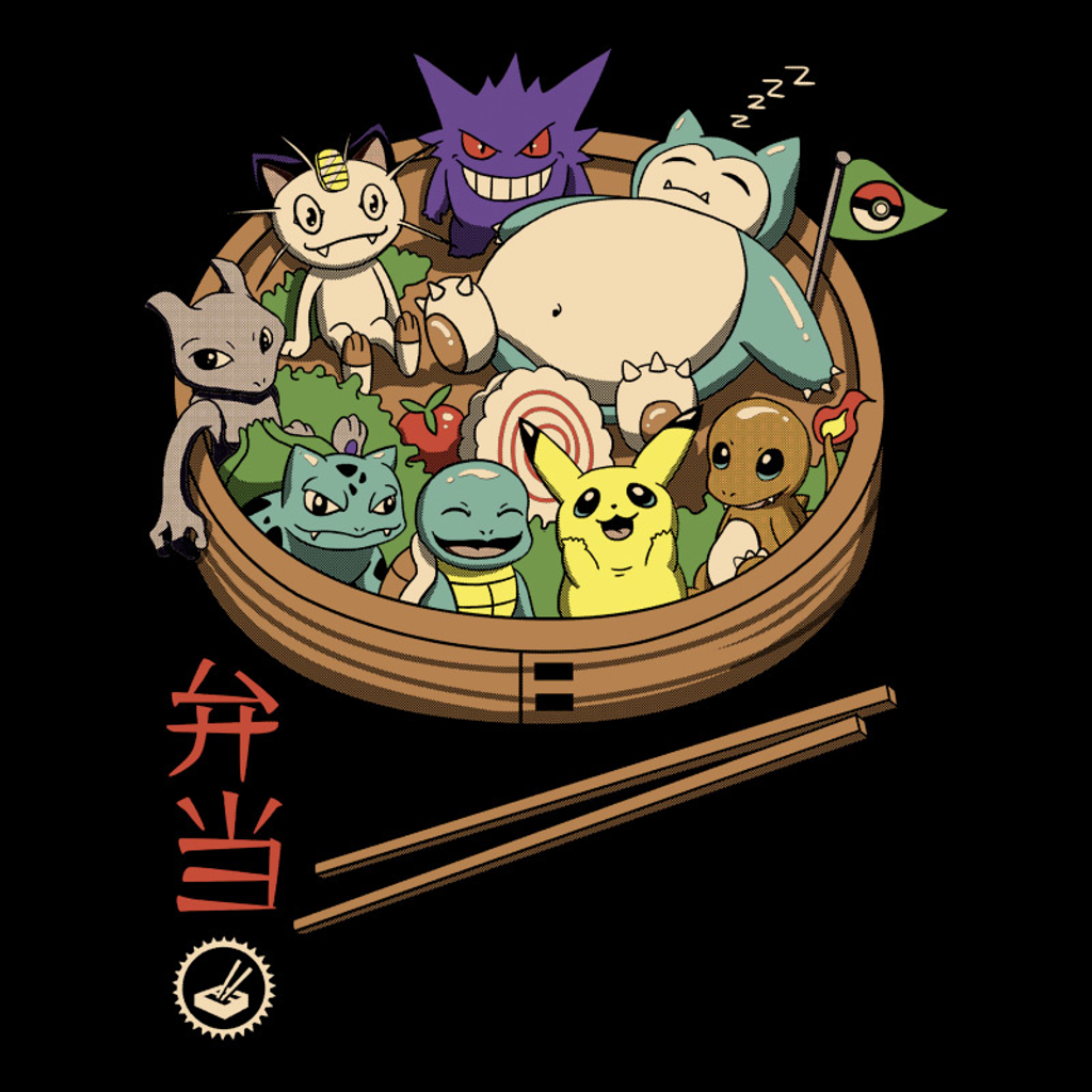 Pampling: Bento Pocket Monsters