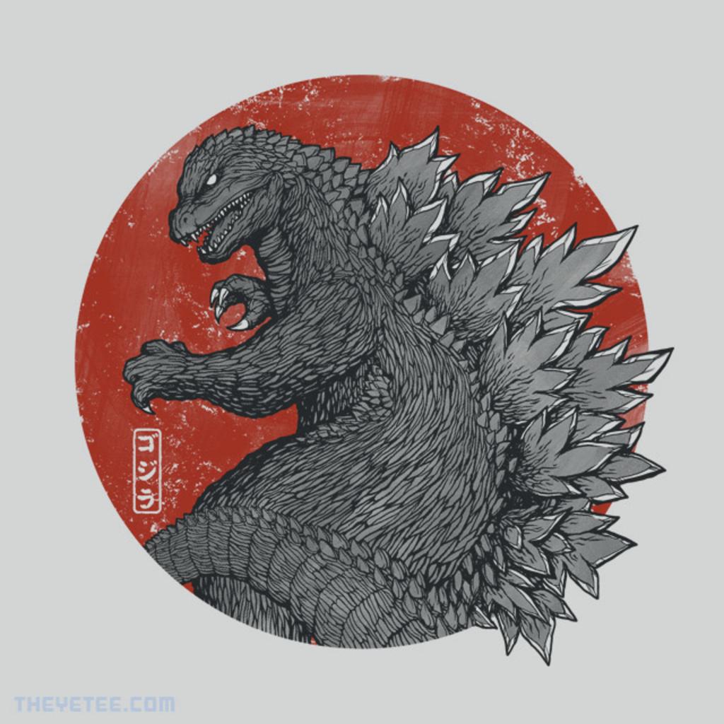 The Yetee: Tokyo Kaiju