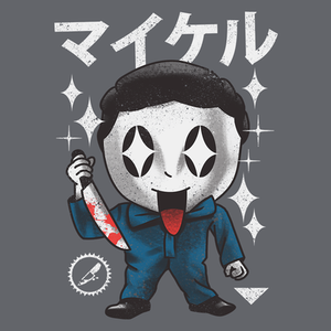 Pop-Up Tee: Kawaii Slasher