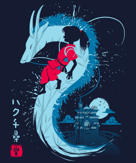 Qwertee: Love my dragon