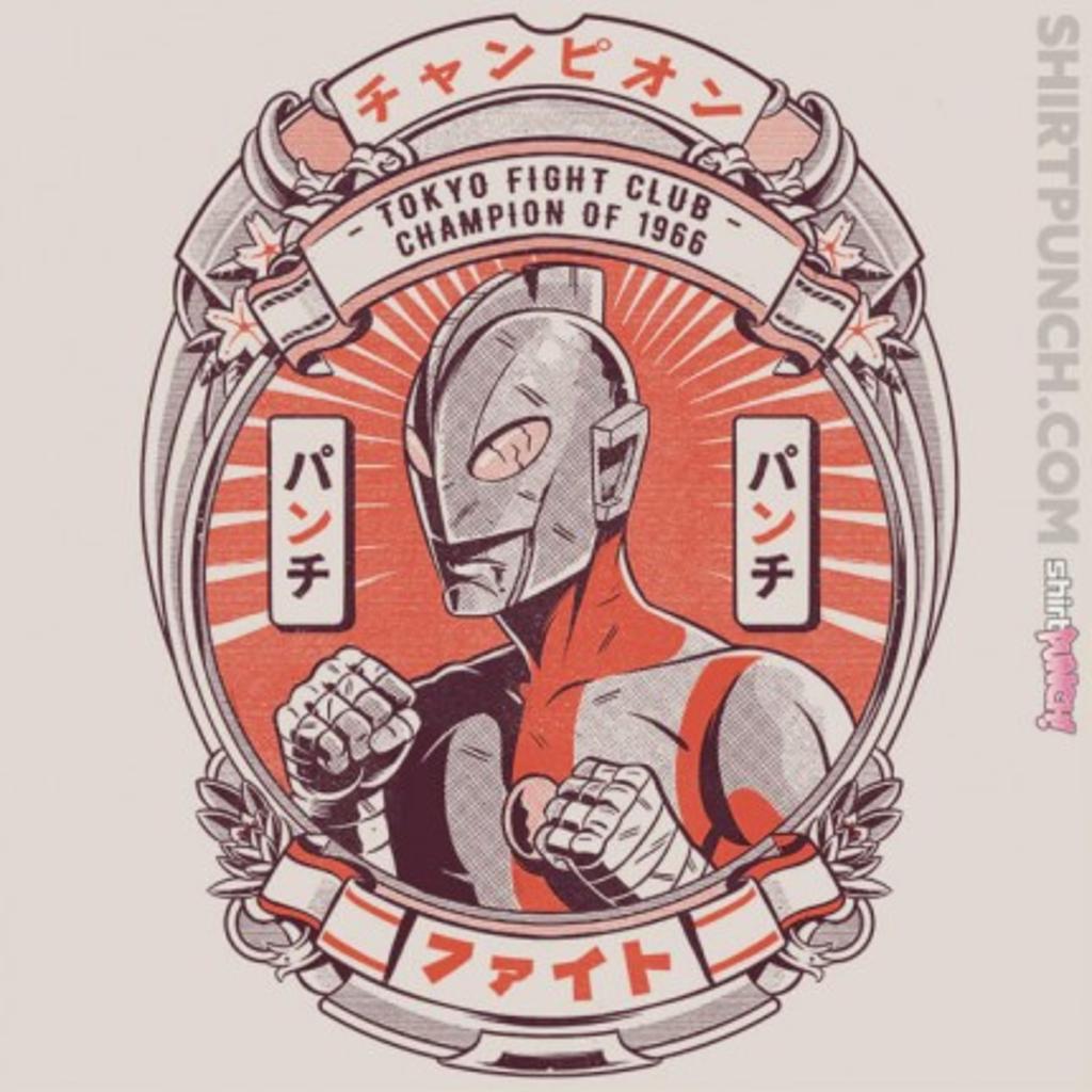 ShirtPunch: Tokyo Fight Club