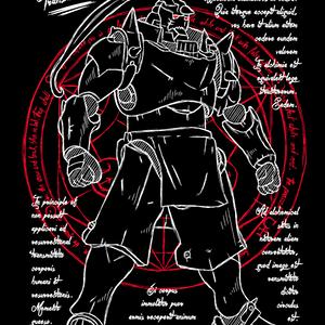 Qwertee: Transmutation