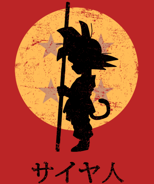 Qwertee: Looking for the Dragon Balls