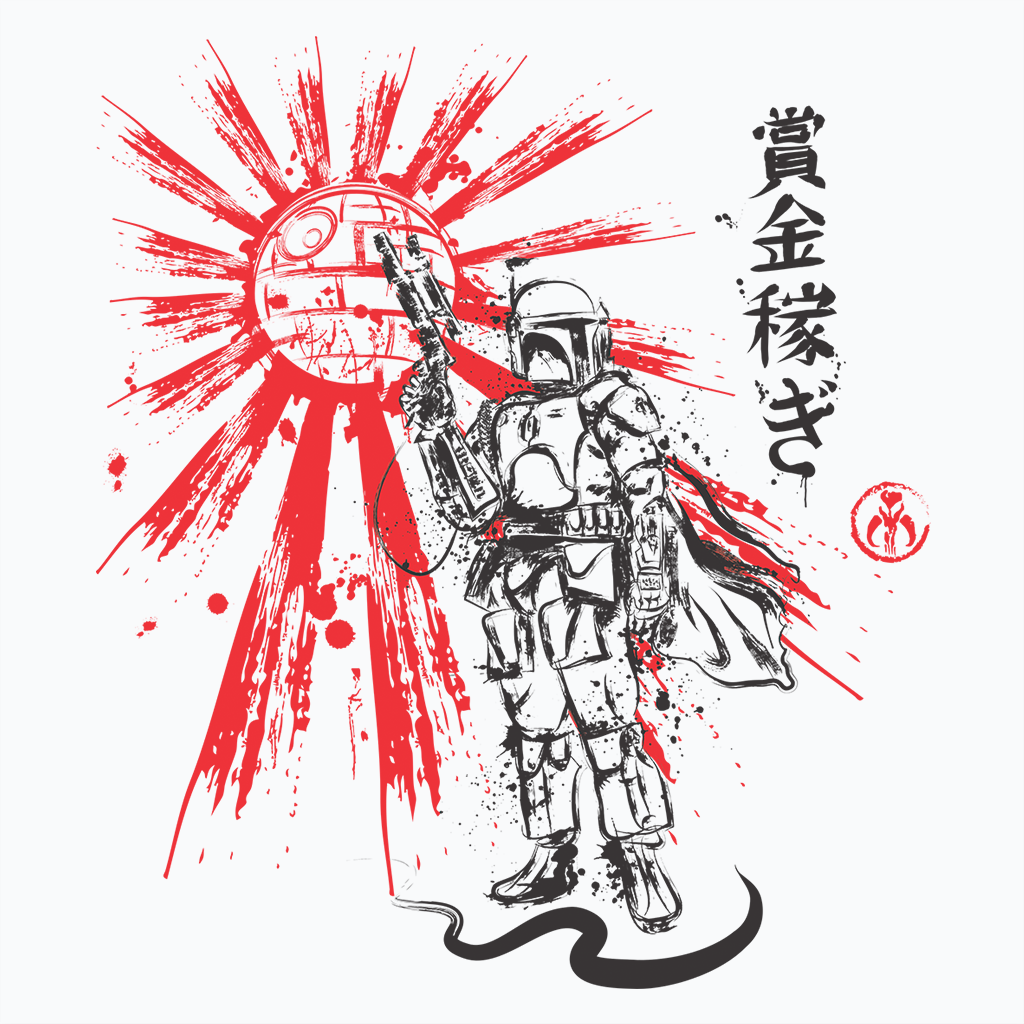 Pop-Up Tee: Mandalorian Warrior