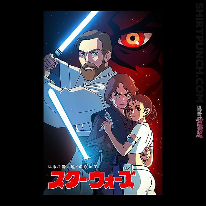 ShirtPunch: Ghibli Prequel Trilogy