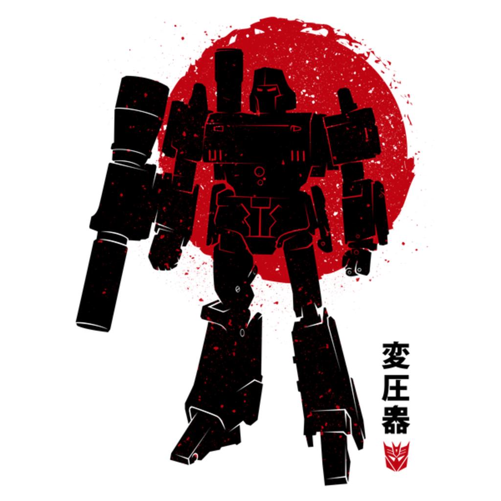 NeatoShop: Gun robot
