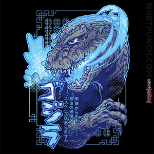 ShirtPunch: Atomic Fire Born