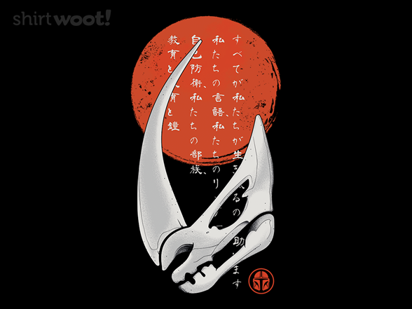 Woot!: The Way of Honor