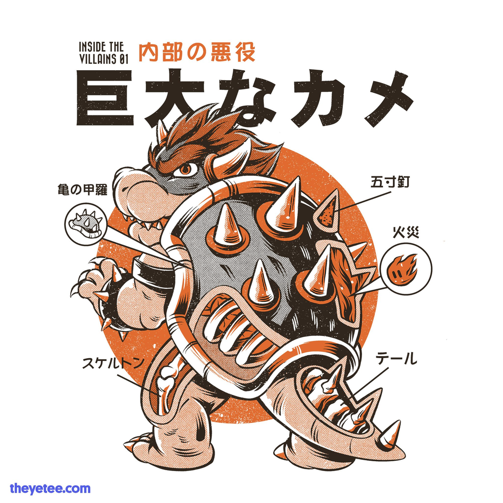 The Yetee: Turtle King Kaiju