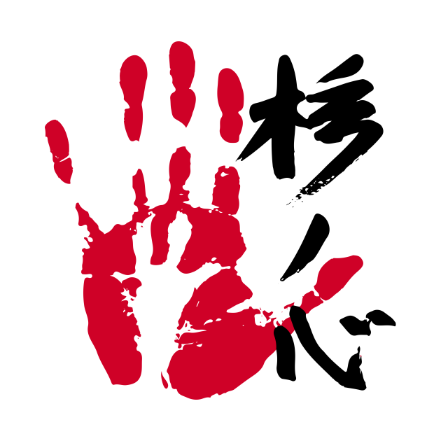 TeePublic: Tochinoshin Sumo Tegata