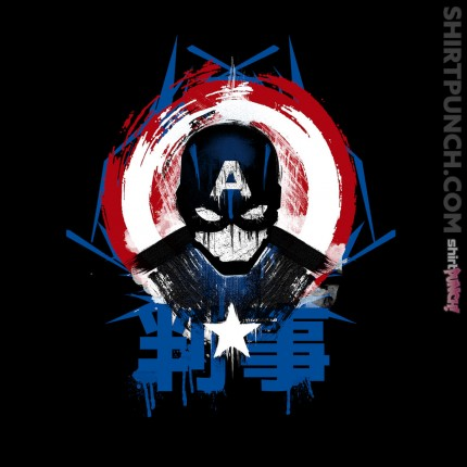 ShirtPunch: Captain America