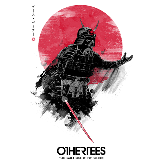 OtherTees: Darth Samurai