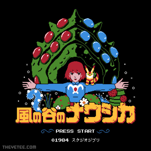 The Yetee: Valley of the Pixels