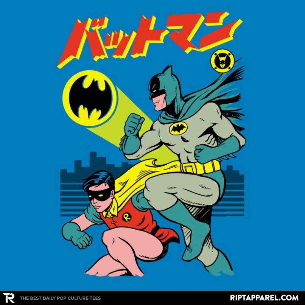 Ript: Battoman!
