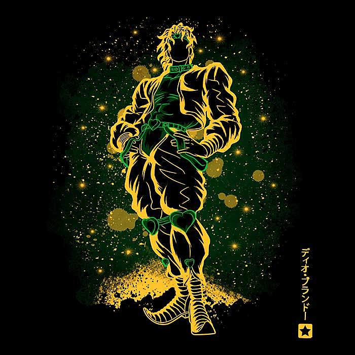 Once Upon a Tee: The Bizarre Dio