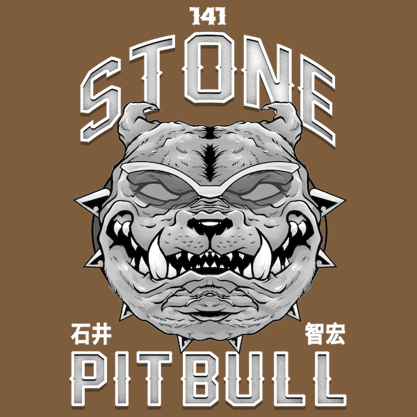 NeatoShop: Stone Pitbull - Powerbomb Pro Tees!