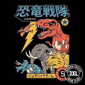 Pampling: Dino Sentai