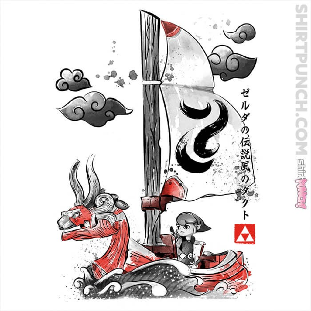 ShirtPunch: Sailing With The Wind Sumi-e