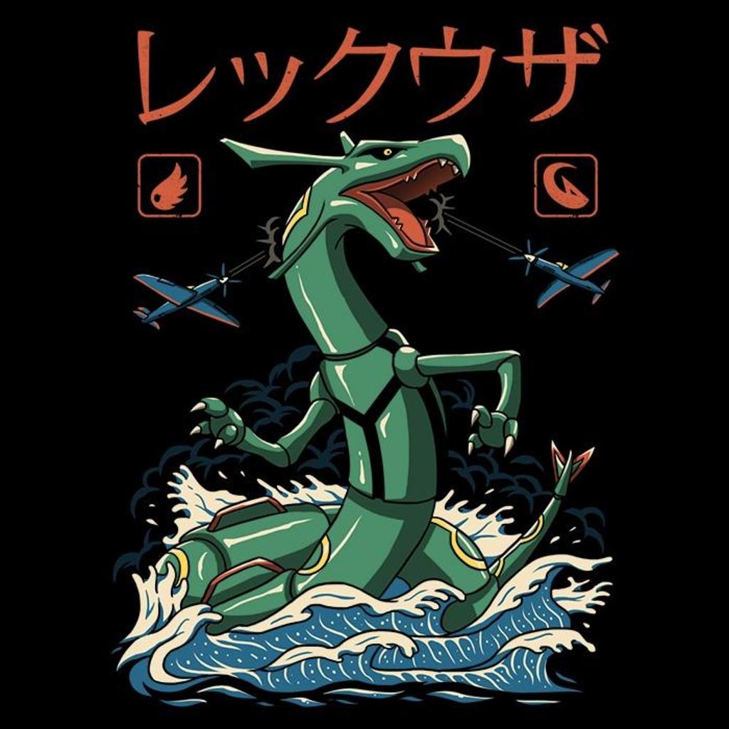 Once Upon a Tee: Dragon Flying Kaiju