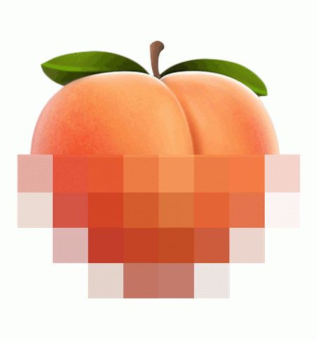 BustedTees: Peach T