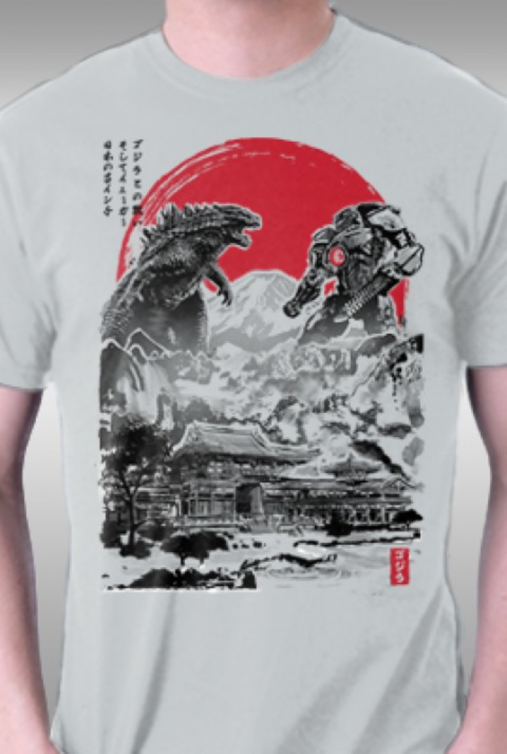 TeeFury: Battle of the Ages