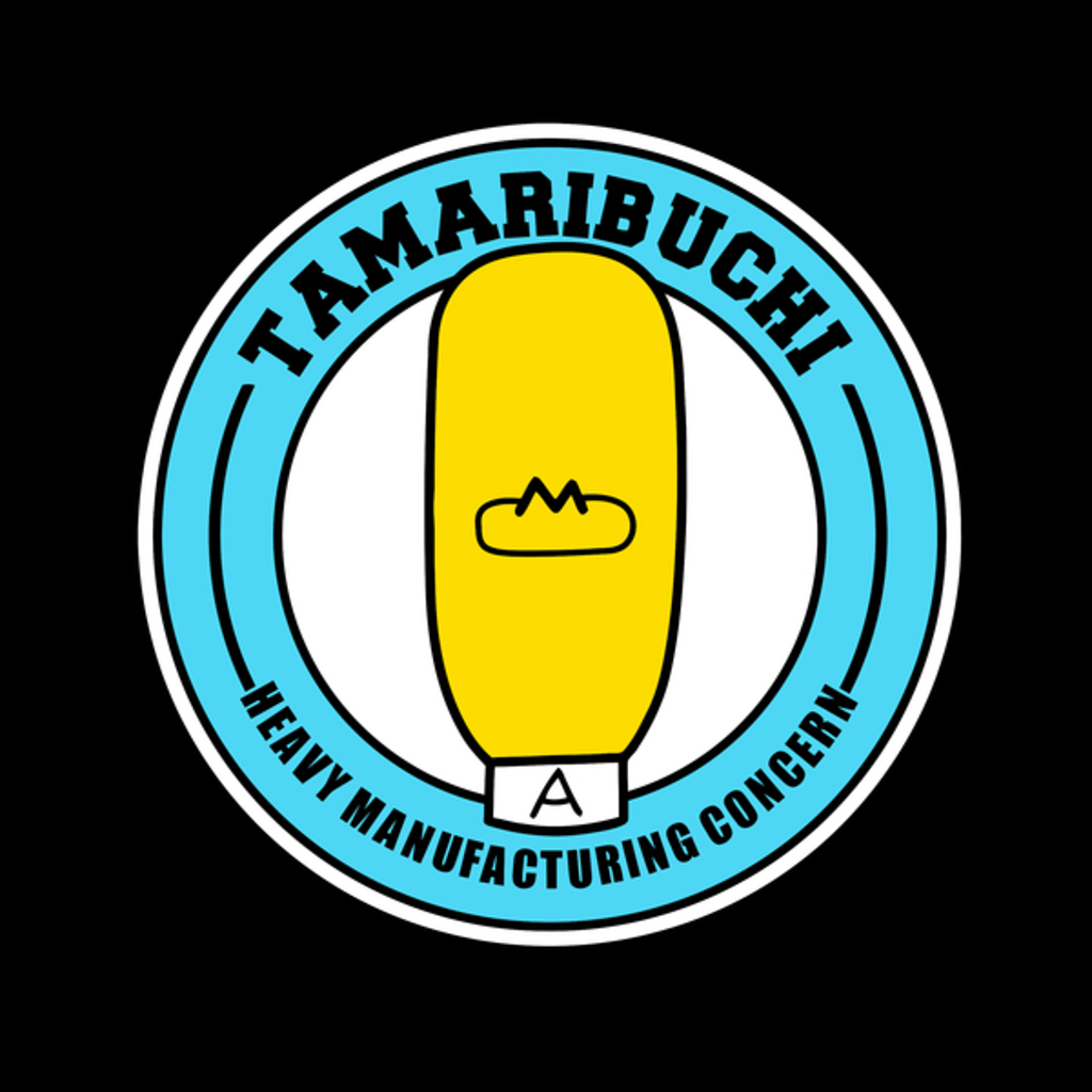 NeatoShop: Light Bulb Logo