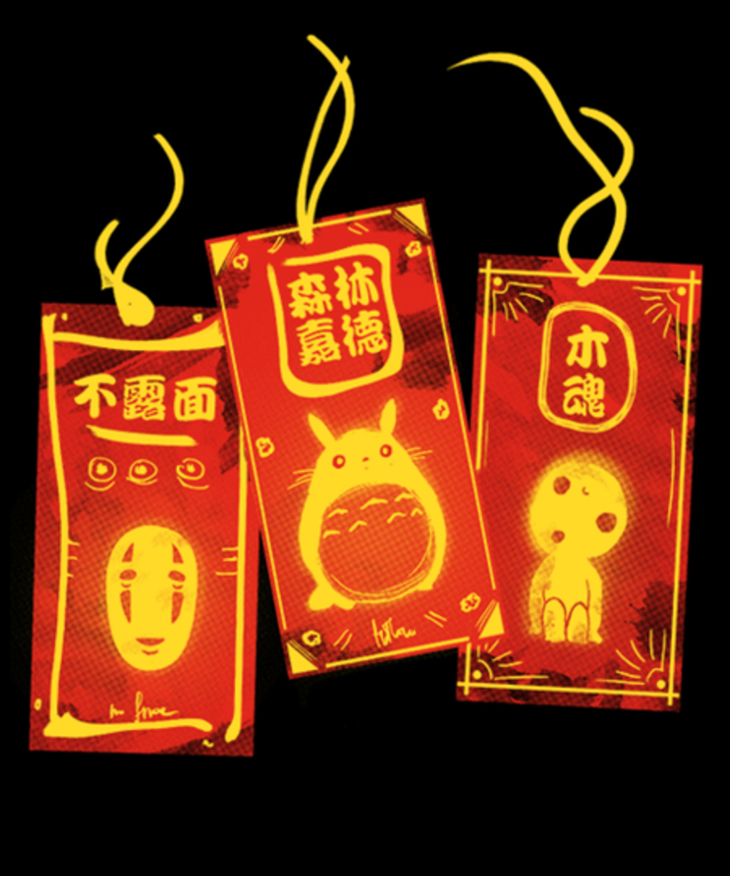 Qwertee: Year Of Spirits!