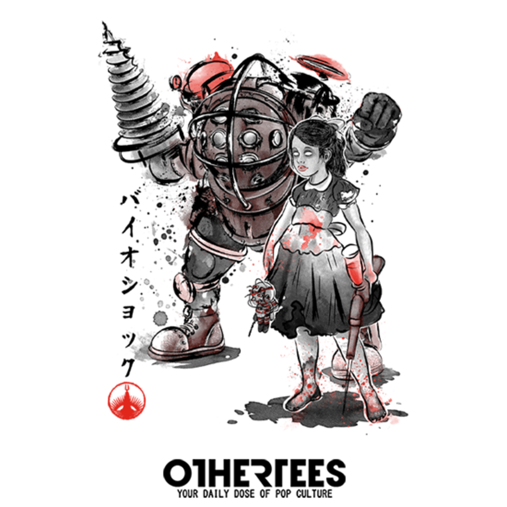 OtherTees: Big Daddy and Little Sister sumi-e