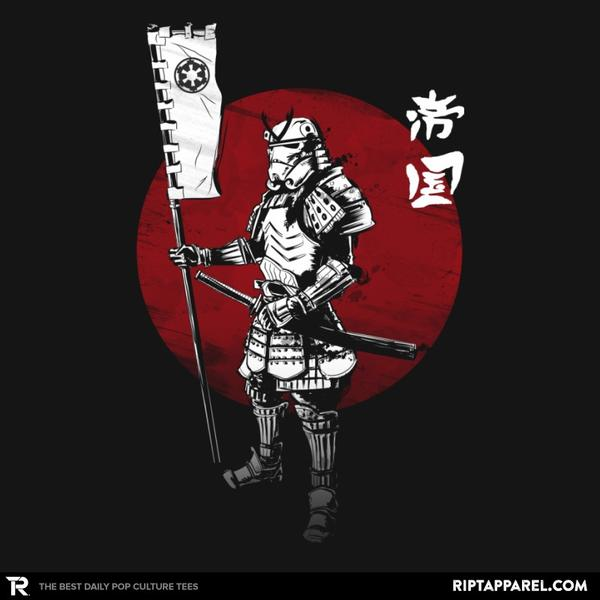 Ript: Samurai Empire