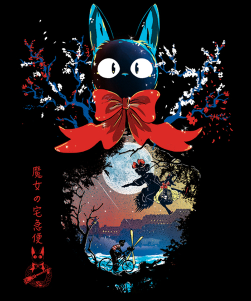 Qwertee: Jiji Delivery Spring