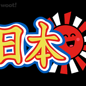 Woot!: Kanji Japan