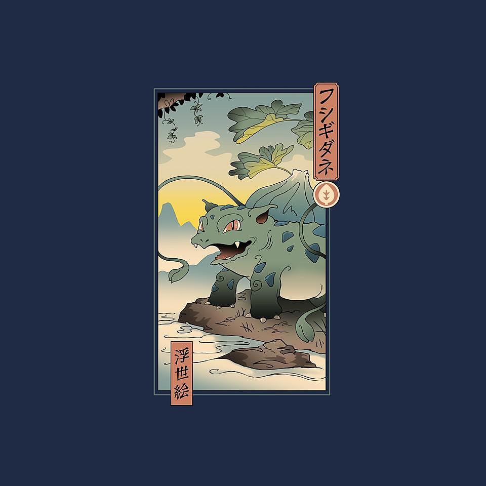 TeeFury: Grass Monster Ukiyo-E