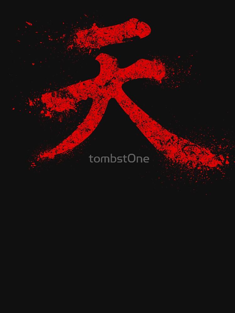 RedBubble: Akuma Kanji