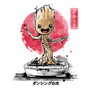 Pampling: Bonsai Groot