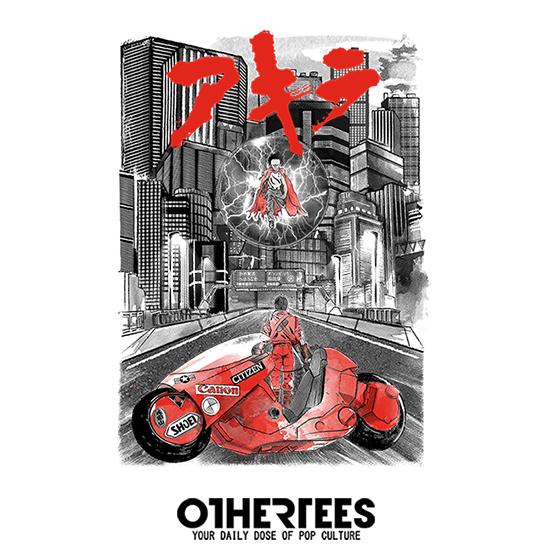 OtherTees: Welcome to Metropolis