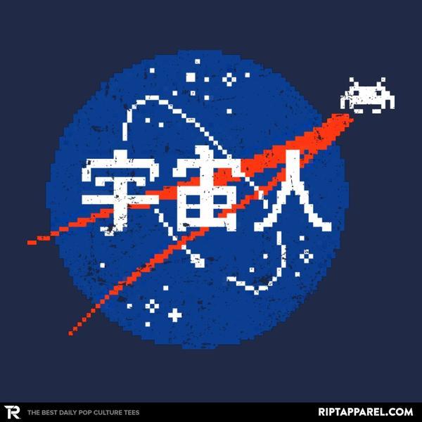 Ript: Space Alien