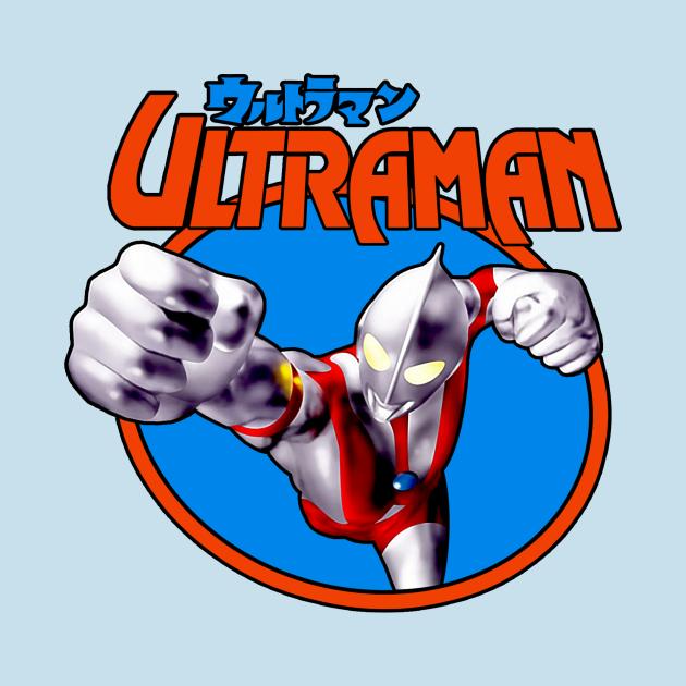 TeePublic: Ultraman (For Light Shirts)