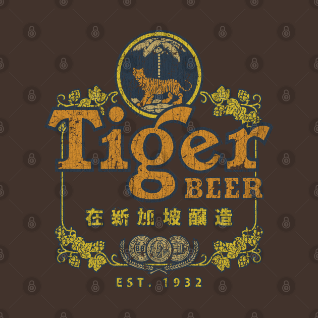 TeePublic: Singapore Tiger
