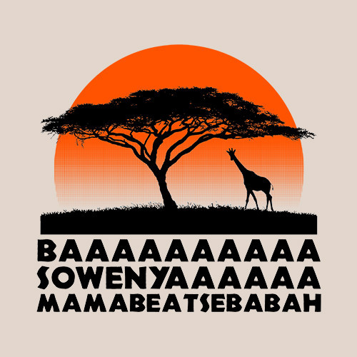 Five Finger Tees: That Lion King Song T-Shirt