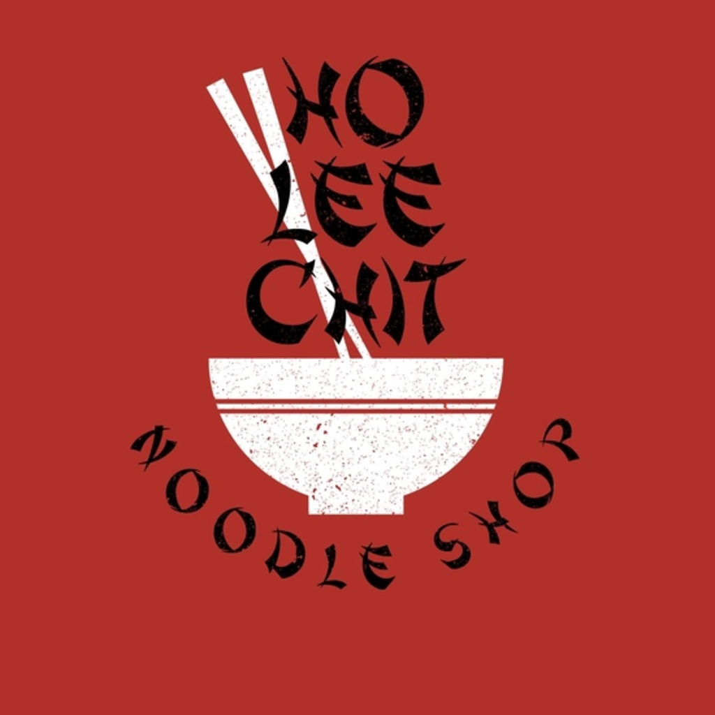 BustedTees: Ho Lee Chit